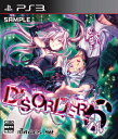 DISORDER6 限定版 PS3版