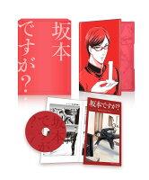 坂本ですが? 1【Blu-ray】