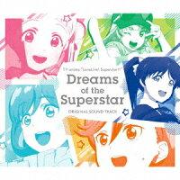 【先着特典】TVアニメ『ラブライブ!スーパースター!!』オリジナルサウンドトラック(A4クリアファイル (全1種))