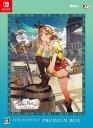 ライザのアトリエ2 〜失われた伝承と秘密の妖精〜 プレミアムボックス Switch版