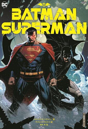 バットマン/スーパーマン:シークレット・シックス