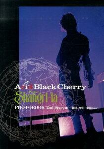 【楽天ブックスならいつでも送料無料】Acid Black Cherry Project Shangri-la PHO(2nd S...