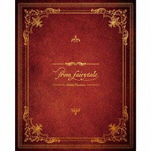古川 慎 1stアルバム「from fairytale」 (初回限定盤 CD+DVD)