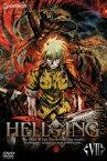 HELLSING 7 [ 沢海陽子 ]