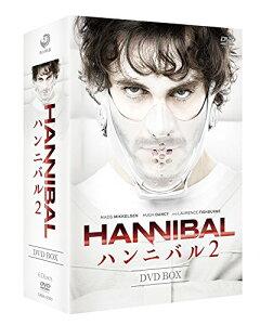 【楽天ブックスならいつでも送料無料】HANNIBAL/ハンニバル2 DVD-BOX [ ヒュー・ダンシー ]