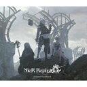【先着特典】NieR Replicant ver.1.22474487139... Original Soundtrack(ヨナの日記(ミニ冊子)) [ (ゲーム・ミュージック) ]・・・
