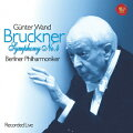 ベスト・クラシック100 14::ブルックナー:交響曲第4番「ロマンティック」