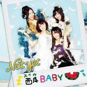 【送料無料】西瓜BABY(Type-B)(CD+DVD)