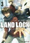 LAND LOCK 3 (ジャンプコミックス) [ 小田原 愛 ]
