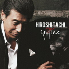 【送料無料】HIROSHI TACHI sings YUJIRO [ 舘ひろし ]