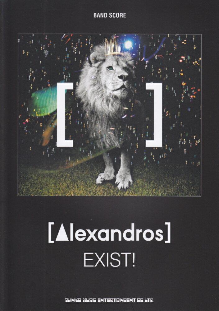 本・雑誌・コミック, 楽譜 AlexandrosEXIST BAND SCORE