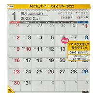 C162 NOLTYカレンダー壁掛け75(2022)