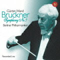 ベスト・クラシック100 15::ブルックナー:交響曲第7番