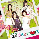 西瓜BABY(Type-C)(CD+DVD) [ Not yet ]