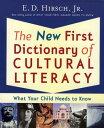 楽天ブックスで買える「The New First Dictionary of Cultural Literacy: What Your Child Needs to Know NEW 1ST DICT OF CULTURAL LITER [ E. D. Hirsch ]」の画像です。価格は2,851円になります。