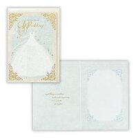 日本ホールマーク グリーティングカード 結婚祝 ブルードレス 558536