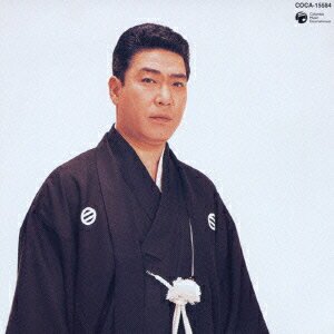夫婦春秋/皆の衆 [ 村田英雄 ]