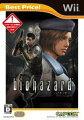 biohazard Best Price!の画像