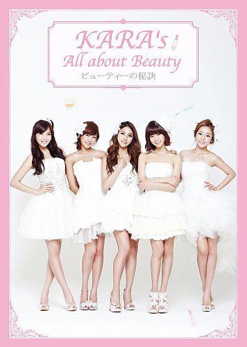 KARA's All about Beauty【限定版】画像