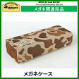 DULTON メガネ関連用品 FOLDING CASE CAMOUFLAGE-C CH13-S485CAC