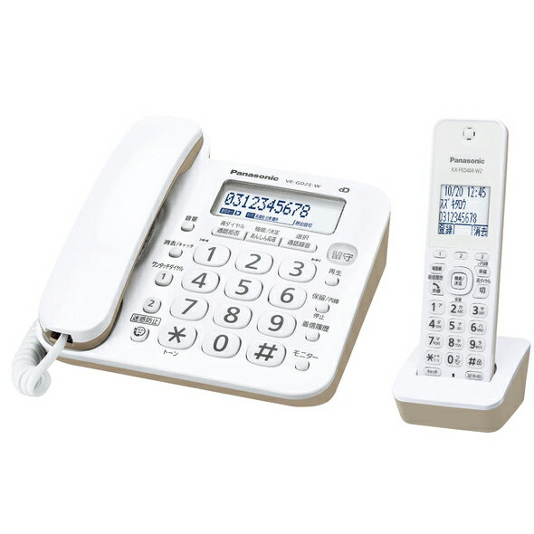 Panasonic コードレス電話機(子機1台付き)(ホワイト) VE-GD25DL-W