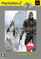 biohazard 4 PlayStation 2 the Bestの画像