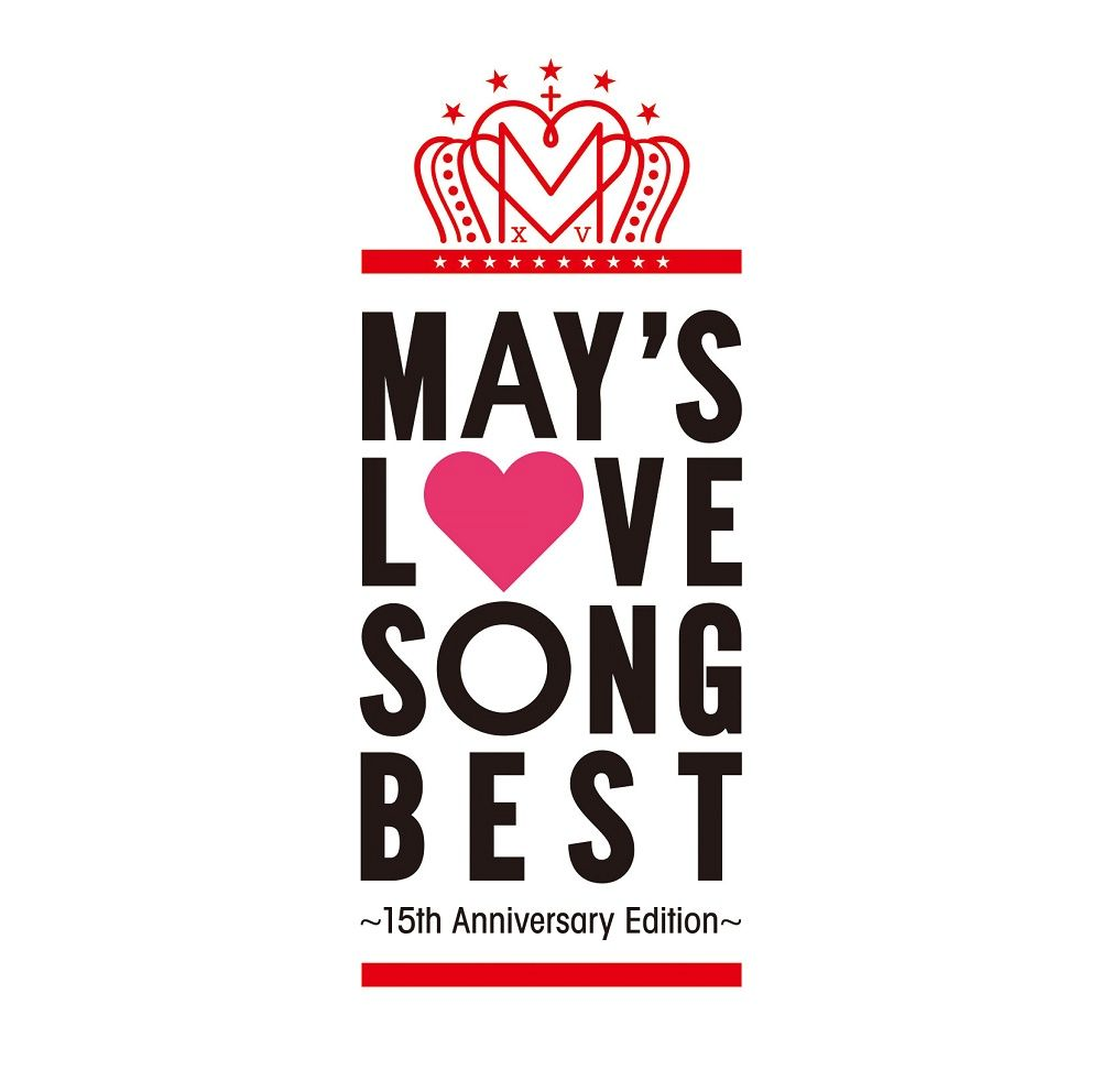 LOVE SONG BEST〜15th Anniversary Edition〜画像