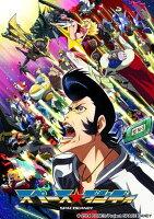 スペース☆ダンディ 9 【Blu-ray】