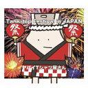 Tank-top Festival in JAPAN [ ヤバイTシャツ屋さん ]