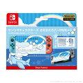 サンリオキャラクターズ きせかえカバーTPUセットfor Nintendo Switch シナモロールの画像