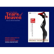 【輸入盤】 天国の涙: Tears Of Heaven (English Version) (+book)