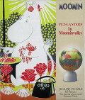【バーゲン本】ムーミン谷にて In Moominvalley 60P-PUZ LANTERN