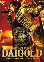 DAIGO LIVE TOUR 2014 DAIGOLD FINAL at TOKYO DOME CITY HALL 0429