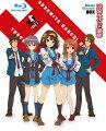涼宮ハルヒの憂鬱 ブルーレイ コンプリートBOX 【初回生産限定】【Blu-ray】