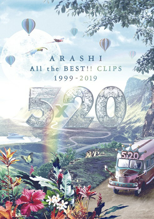 5×20 All the BEST!! CLIPS 1999-2019(通常盤 DVD)