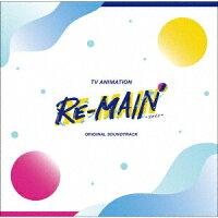 TVアニメ『RE-MAIN』オリジナルサウンドトラック