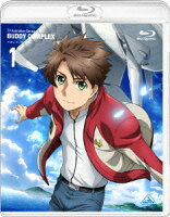 バディ・コンプレックス 1【Blu-ray】