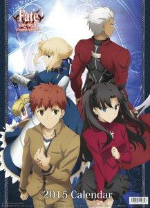 Fate/stay night 2015年 カレンダー