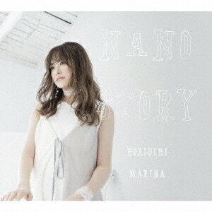 ナノ・ストーリー (初回限定盤)