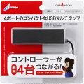 CYBER ・ USBコントローラーマルチタップ ( SWITCH 用) ブラックの画像