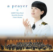 祈り〜未来への歌声