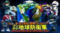 ま〜るい地球が四角くなった!? デジボク地球防衛軍 EARTH DEFENSE FORCE: WORLD BROTHERS ダブル入隊パックの画像
