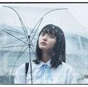 夜明けまで強がらなくてもいい (初回仕様限定盤 CD+Blu-ray Type-A) [ 乃木坂46 ]