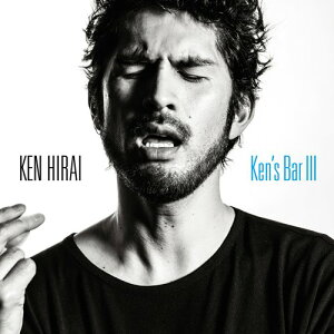【楽天ブックスならいつでも送料無料】Ken's Bar 3(初回限定盤A CD+DVD) [ 平井堅 ]