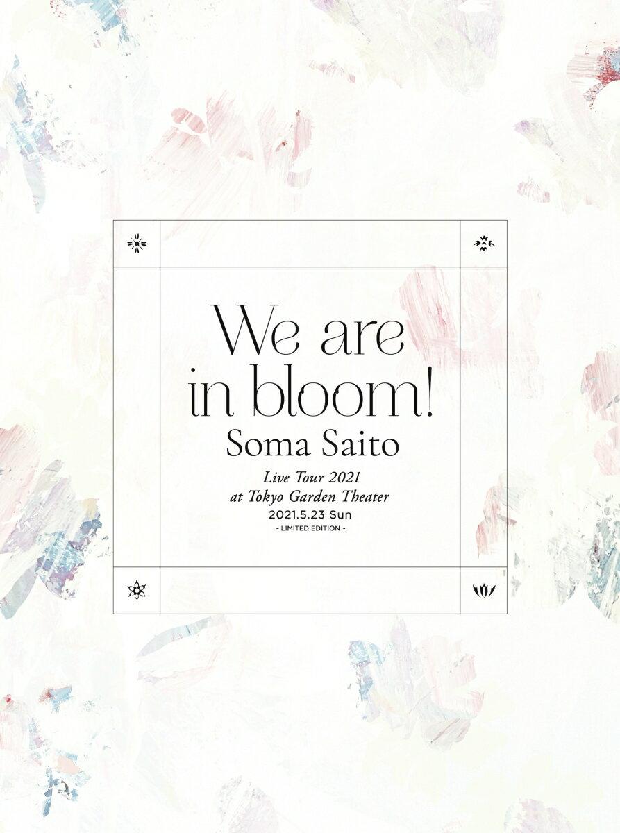 ミュージック, その他 Live Tour 2021 We are in bloom! at Tokyo Garden Theater( BDCD)Blu-ray()