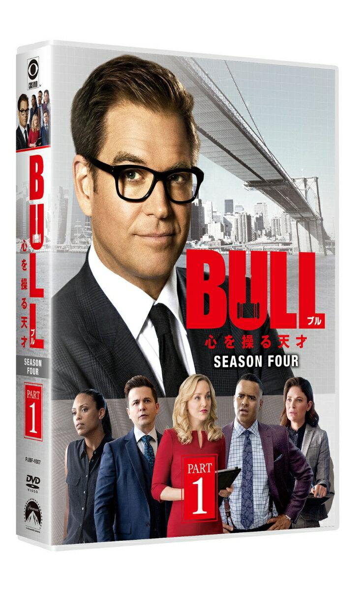 BULL/ブル 心を操る天才 シーズン4 DVD-BOX PART1【5枚組】