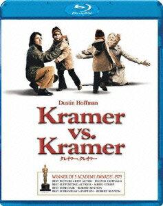 クレイマー、クレイマー【Blu-ray】 [ ダスティン・ホフマン ]