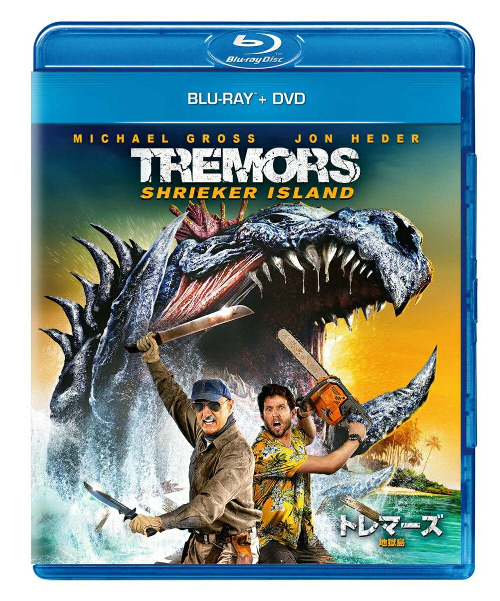 トレマーズ 地獄島 ブルーレイ+DVD【Blu-ray】