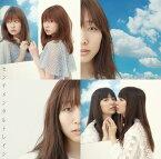 センチメンタルトレイン (通常盤 CD+DVD Type-A) [ AKB48 ]
