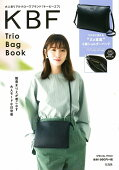 KBF Trio Bag Book